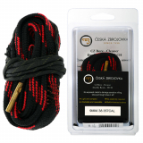 CZ Gun Bore Cleaning Rope with Double Brush for 9mm