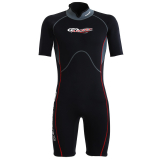 Aropec 3mm Neoprene Mens Shorty Wetsuit