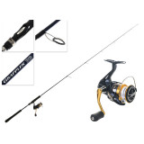 Shimano Nasci 2500FB and Grappler BB S631 Slow Jigging Combo 6ft 3in PE1.5 2pc