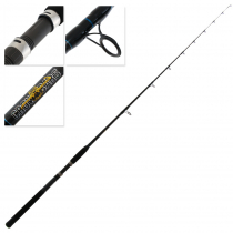 Shimano Crowbars Spinning Boat Rod 7ft 8-12kg 1pc