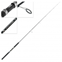Okuma X-Factor II Dropshot Spinning Soft Bait Rod 7ft 6-10kg 2pc
