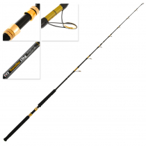 TiCA Expert 704 Traveling Boat/Spin Rod 2.1m 15kg 4pc