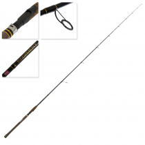 PENN Regiment Inshore Spinning Rod 7ft 6in 6-10kg 1pc