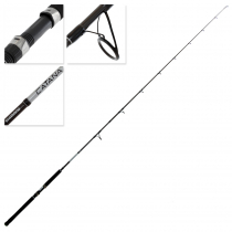Shimano Catana Soft Bait Spin Rod 7ft 3in 6-8kg 2pc