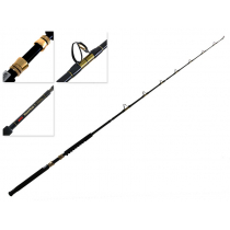 TiCA Expert 704 4pc 24kg Traveling Boat Rod