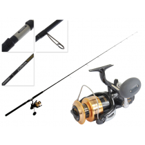 Shimano Baitrunner 6000 D and Catana Nano XG Straylining Combo 7ft 6-8kg 1pc