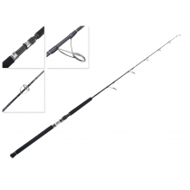 Shimano Energy Concept SVX2 Spin Jigging Rod 5ft PE2-4 2pc