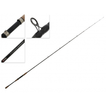 Silstar Damos Overhead Softbait Rod 7ft 2pc