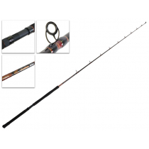 Shimano Backbone Elite Boat Rod 7ft 10-15kg 1pc