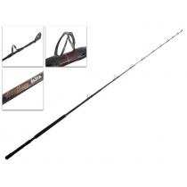 Shimano Backbone Elite Overhead LBG Rod 8ft 15-24kg 2pc