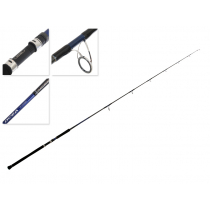 Shimano Ocea Plugger Flex Limited Edition S80M Spinning Rod 8ft PE4 2pc