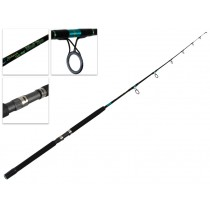 Ugly Stik Black Tiger Heavy Duty Spin Rod 7ft 5-25kg 2pc