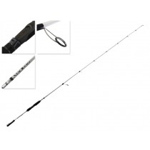 Abu Garcia Veritas 2.0 701SPH Spinning Rod 7ft 5-9kg 1pc