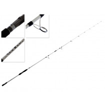 Abu Garcia Veritas 2.0 902GP Spinning Rod 9ft 7-9kg 2pc