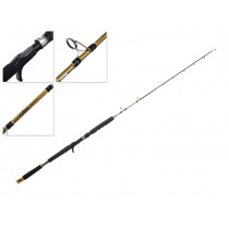Catch Pro Series Xtreme Jigging Rod 5ft 250g