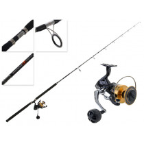 Shimano Socorro and Backbone Travel Topwater Combo 7ft 6in 10-15kg 3pc