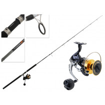 Shimano Socorro 10000 SW and Backbone Travel Topwater Combo 8ft 2in 24-37kg 3pc