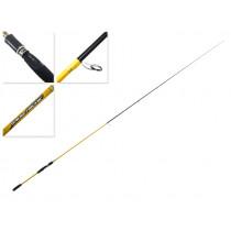 Jigging Master Squid Hacker Pro Rod 8ft 5in PE 0.6-1.5 Yellow 2pc
