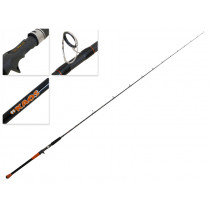 Shimano #KAOS Baitcasting Rod 7ft 11in 40-70g 2pc Orange