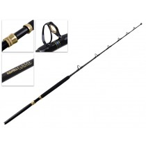 Kilwell Stand-Up Game Rod 5ft 6in 37kg 1pc