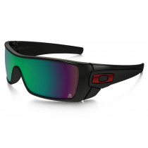 Oakley Batwolf PRIZM Shallow Water Polarised Sunglasses