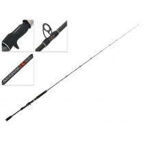 Shimano Backbone Elite Slow Jig Rod 7ft 5-8kg 2pc
