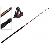 Shimano Backbone Elite Fully Rollered Rod 5ft 7in 24kg 1pc