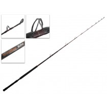 Shimano Backbone Elite LBG Overhead Rod 8ft 15-24kg 2pc