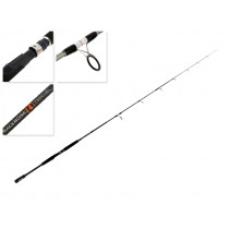 Shimano Backbone Travel Spinning Rod 7ft 5-10kg 3pc