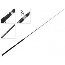 Shimano Backbone Travel Overhead Rod 6ft 10in 8-10kg 2pc