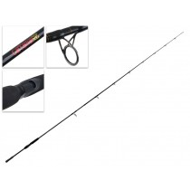 Shimano Catana Nano XG Rock Softbait Rod 9ft 6-8kg 2pc