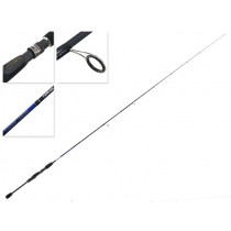 Shimano Shadow X Nano Ultra Lite Spinning Rod 7ft 2-5kg 2pc