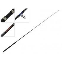 Kilwell Xtreme 2 702 6-8kg Soft Bait Rod